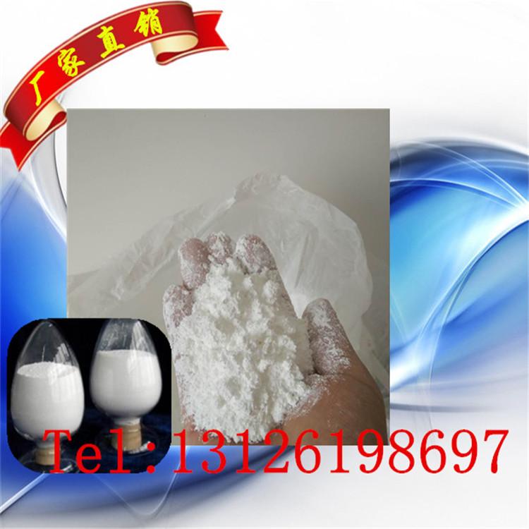 粉末硬脂酸 硬脂酸1801 1820 河北厂家