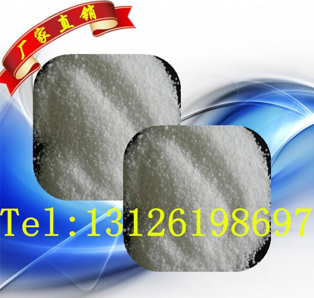 橡胶专用硬脂酸 1801 质量保证 量大优惠