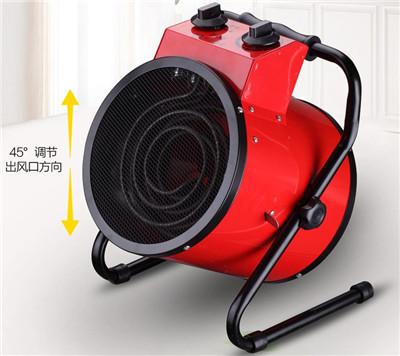 电暖风机可用在各种场合  工业暖风机发货迅速