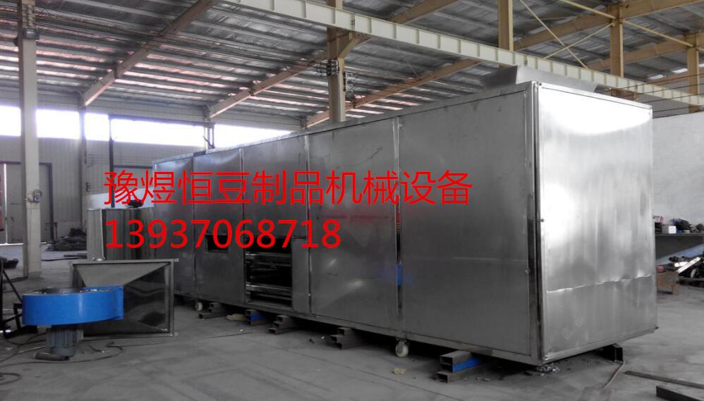 开封豆腐干机青青青免费视频在线,专业豆制品机械,质量过硬