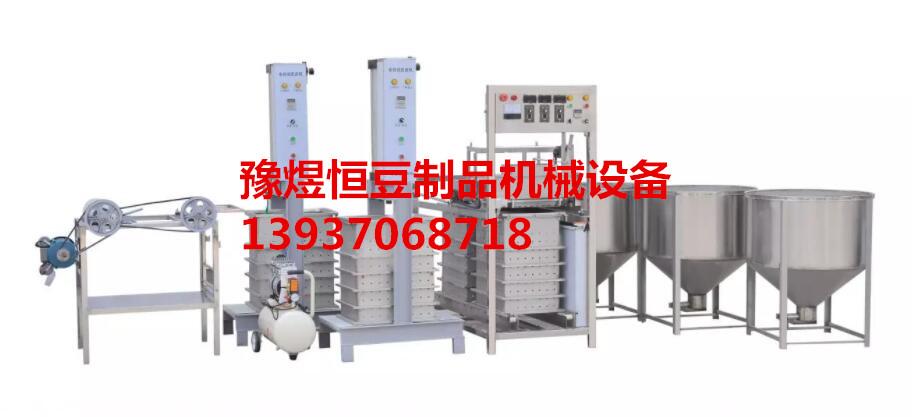 新乡豆腐皮机,多功能豆腐机械,多年老厂,经验丰富