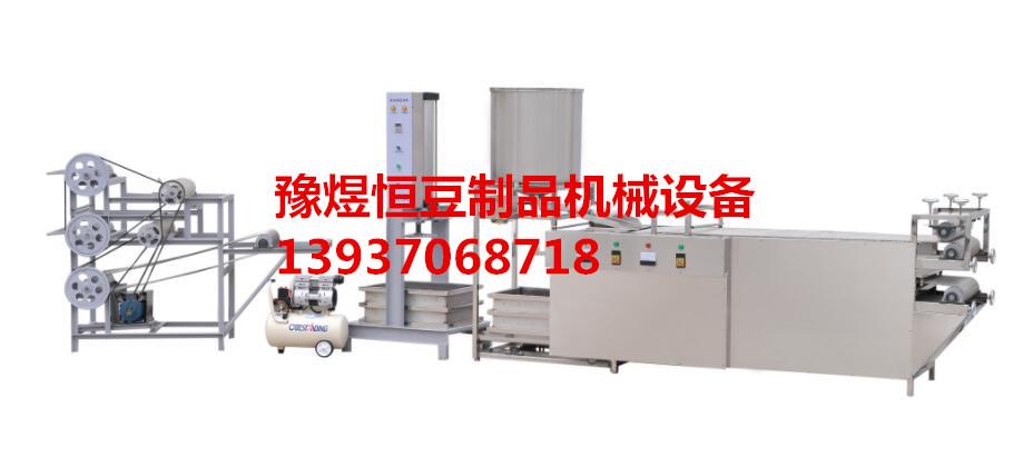 濮阳豆腐皮机哪里有卖,豆腐皮机械多少钱一台,不碎不破