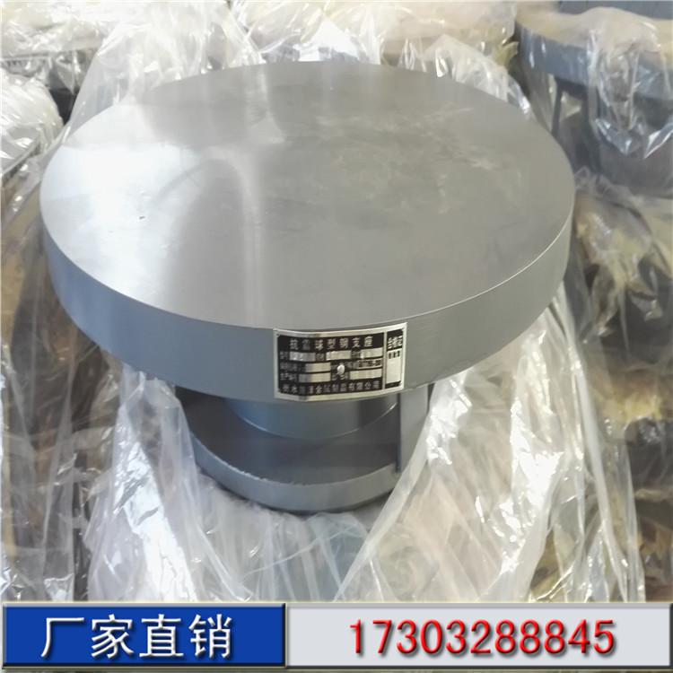 抗震球形固定钢铰支座技术参数