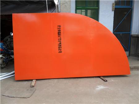 MFBX-4.0*3.3�V用斜井防bao�T用于山西�西等煤�V