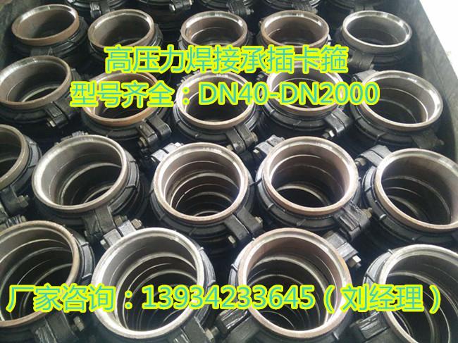 黑龙江鸡西133高压对焊卡箍manbetx登陆直接供货