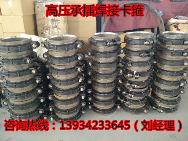 江西景德镇57柔性沟槽卡箍代理点