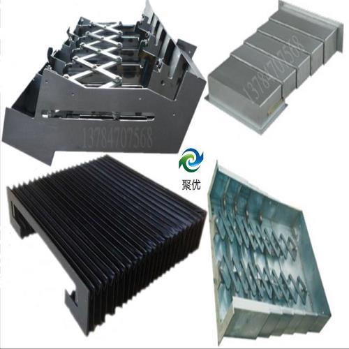 卷帘轴防护罩/铣床防护罩/沧州聚优机床附件制造有限公司