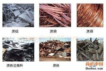 罗源钢管回收金属回收厂家