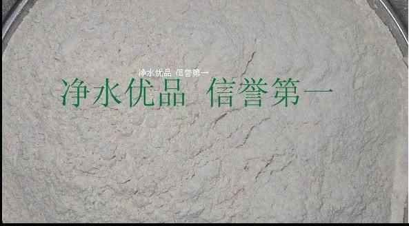 安康饮用水净化沸石滤料多少钱一吨