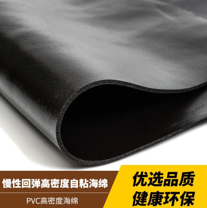 Pvc foam发泡海绵 PVC高发泡 PVC发泡海绵