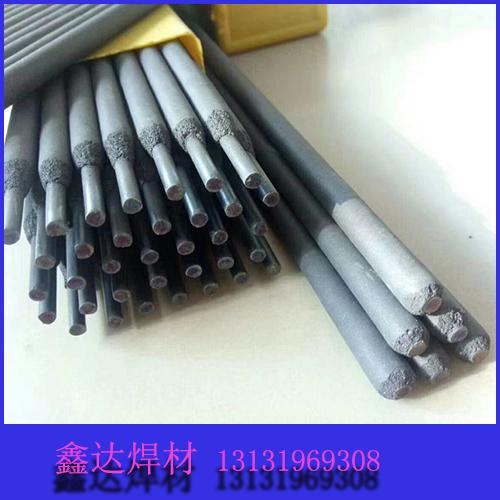 镍耐磨焊条批发、纯镍耐磨焊条生产厂