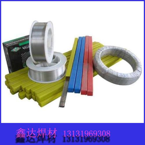 纯镍堆焊焊条、批发直销纯镍堆焊焊条