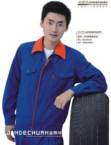 昆明工装工作服装修行业团队服装耐磨防寒