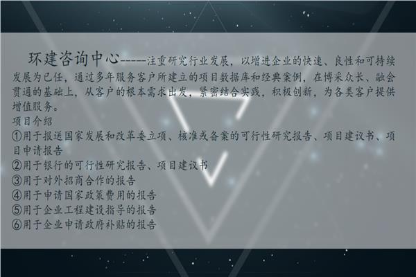 四子王旗做投���hj654一家�iT做���的公司