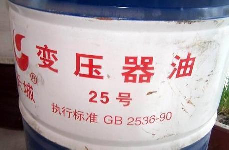 大王液压油收购价格西安废矿物油回收公司