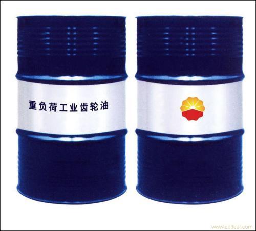 眉县齿轮油收购价格西安废矿物油回收公司