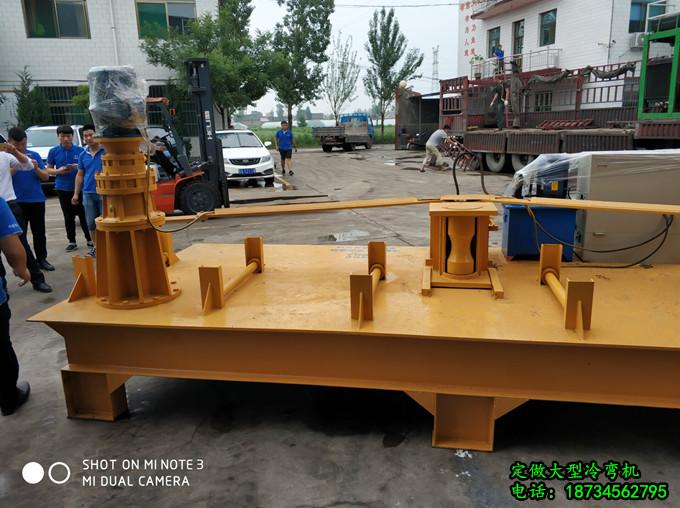 四川宜宾16号槽钢加工机350X350H型钢弯型机