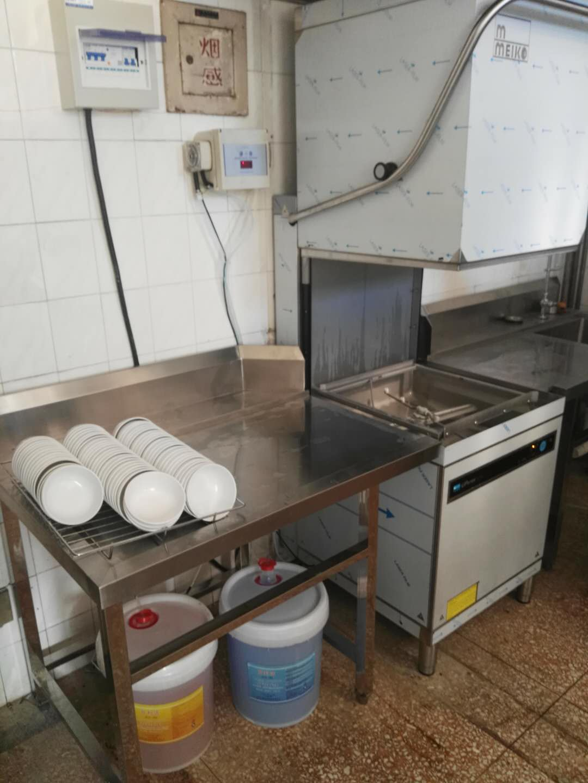 四川洗碗机机用液,石家庄洗碗机催干剂,雄安洗碗机催干剂,白沟洗碗机机用液,廊坊洗碗机催干剂