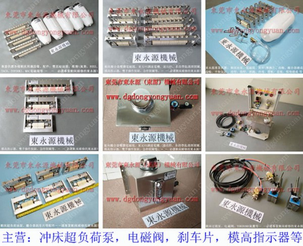 shingtai高速转子冲压送料涂油机  板锭铣面加工自动喷油机-找好价格选东永源