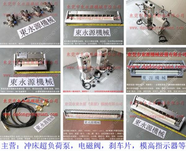 协易高速冲压加工自动涂油  可编程控制器喷油机-找正厂品牌选东永源