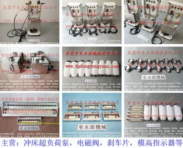 廣州給油機DYYTTHD系列、均勻的代替人工毛刷的自動涂油器
