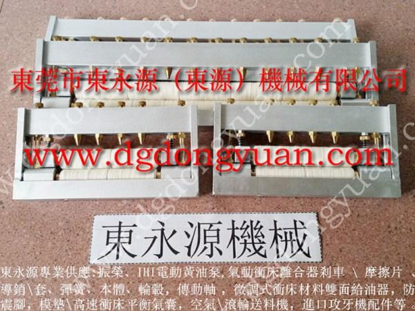 广州冲床全自动喷油机、省油的DYT-1100