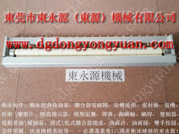上海冲床自动喷油机不锈钢冲孔模具喷油机