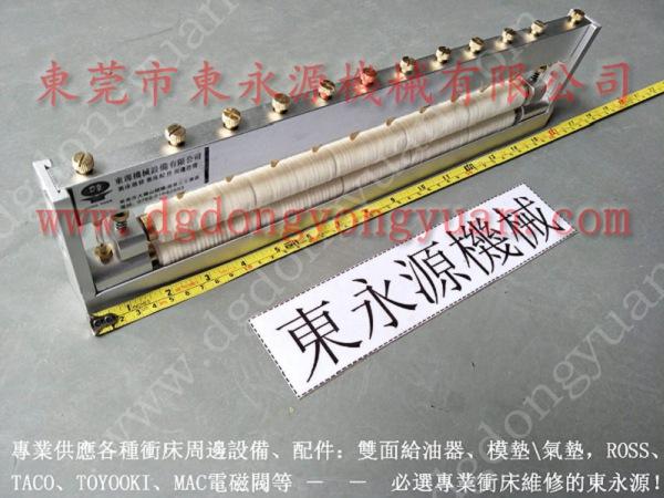 重庆冲压加工自动涂油、调节的连续冲压材料自动给油机