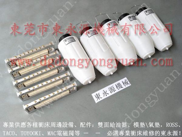 上海高速冲压机给油器、可微量调的冲压刀具喷油机