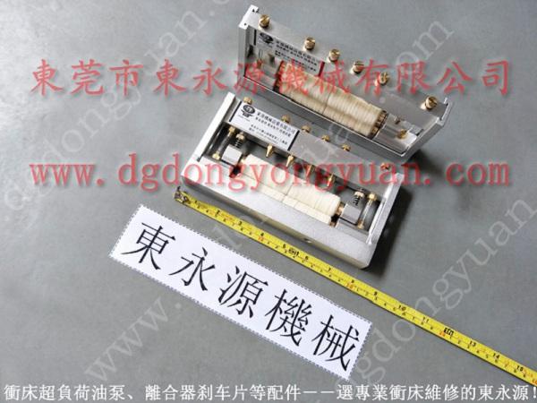 杨浦区给油机DYYTHD系列定转子冲片冲压用喷油机省时