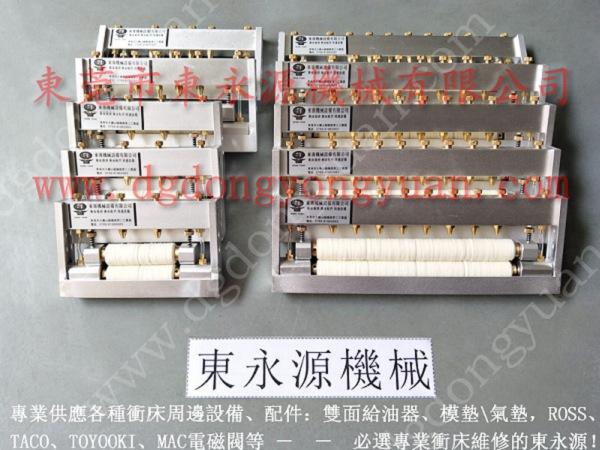 宁波硅钢片冲压润滑机、节省油品的传递模冲压涂油系统