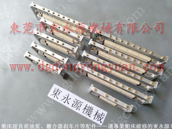 上海冲床自动喷油机  不锈钢冲孔模具喷油机