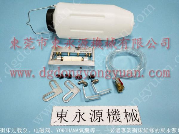 金丰高速冲压自动涂油装置群钻自动喷油装置东永源机械