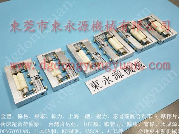 协易高速冲压加工自动涂油矽钢片冲压自动涂油机-找正厂选东永源