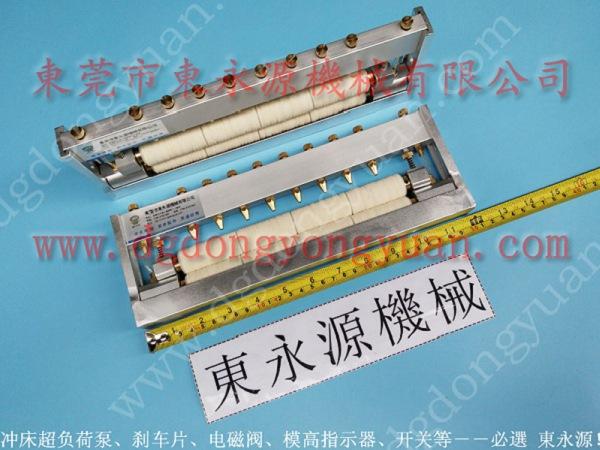 无锡电机冲片自动涂油机,自动化的 拉伸模自动抹油机