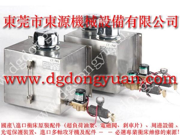 东莞高速冲床给油器、省油的电器折弯边喷涂油装置