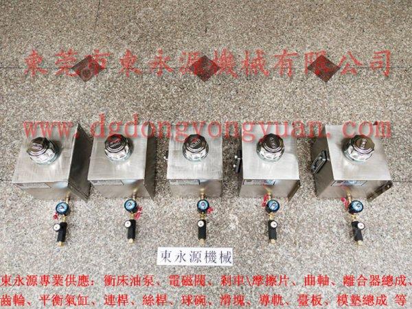 AIDA高速冲床喷油机翻孔冲压喷涂油装置-好品质找东永源