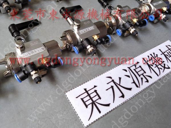 上海冲床机械自动化喷油器、自动化的金属盒型拉伸冲压喷油机