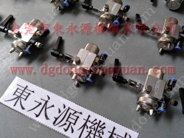 兴泰高速高速冲床喷油机  数控冲孔钢板喷油装置-东永源品质