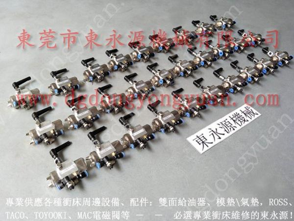浙江沖床高壓直噴油機,省油的 氣動噴霧式潤滑裝置