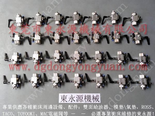 金�S高速�_�鹤�油坑脱b置  保�o模具不�p��的��油器-需大量找� 永源