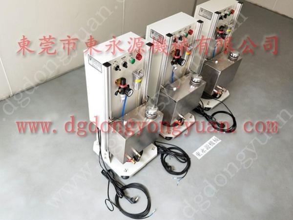 冲床自动喷油机、镀锡线静电喷涂油机、找东永源