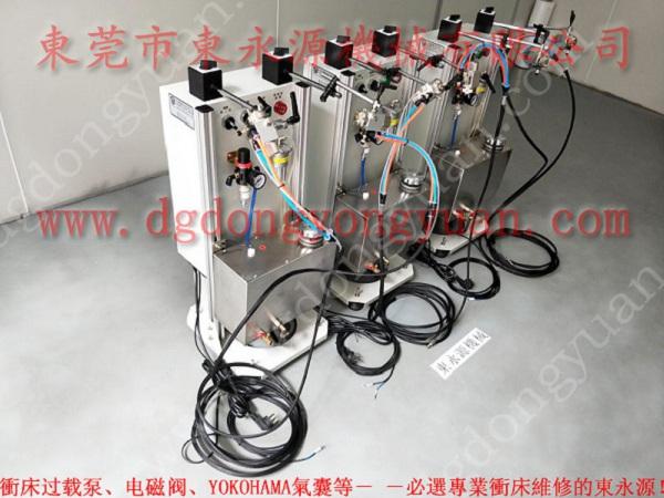 SHINGTAI高速转子冲压送料涂油机板锭铣面加工自动喷油机-找好价格选东永源