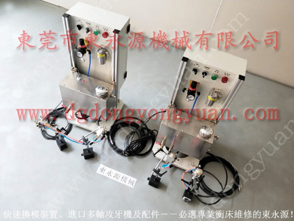 SCHULER高速冲压全自动涂油系统汽车冲压模具喷油机找好价格选东永源