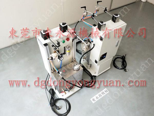 上海冲床定量加油装置、节省工人的稳定的冲床涂油系统