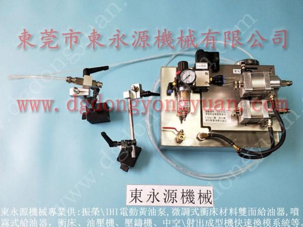 沧州冲床双面给油机硅钢冲压扇形用涂油机