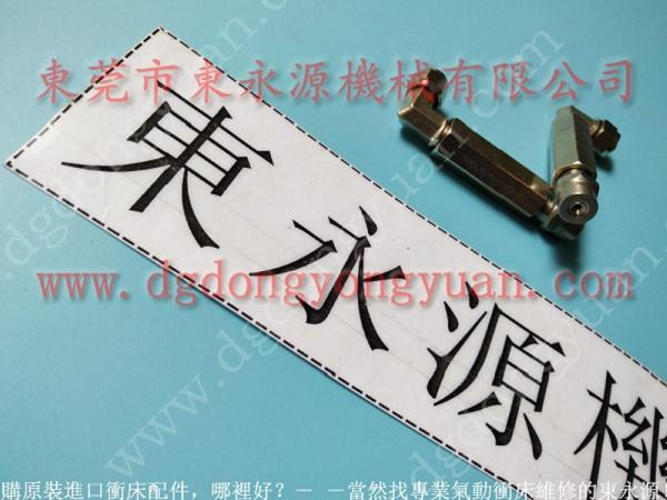 MINSTER高速硅钢冲片自动涂油机冲压润滑油辊涂装置行业内选东永源