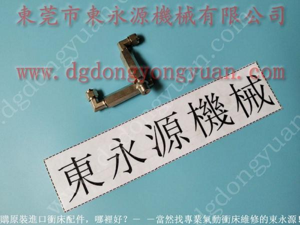 上海冲床给油机、可微量调的冲压板面雾化喷油设备