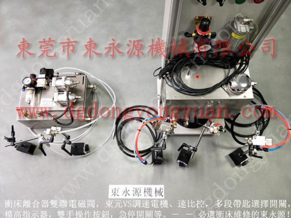 广东高速冲床喷油机  冲剪加工自动喷涂油机