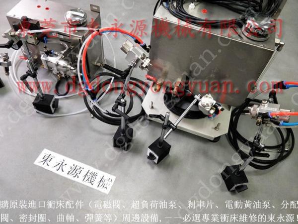 舒勒高速冲床自动喷油装置  减少油品消耗40%涂油机_找现货选东永源